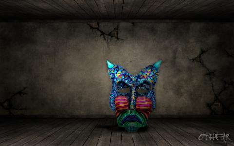 OPHEAR 1 masks 100x63cm scene 2 Bewildered LR